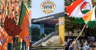 ncp-bjp-inmarathi