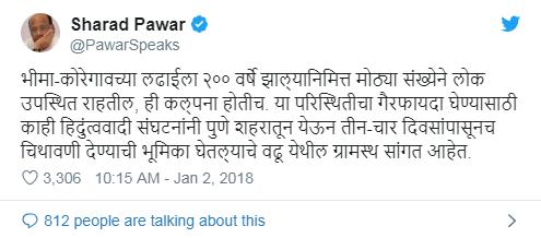 pawar1-inmarathi