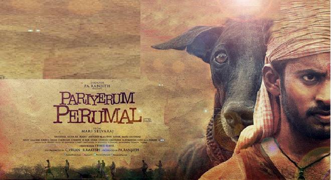 perumal-inmarathi