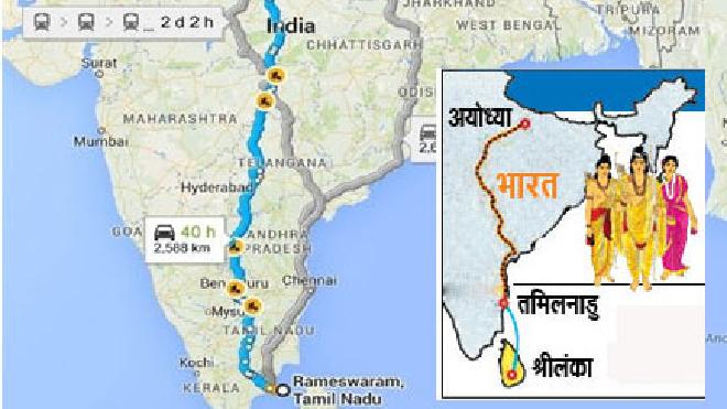ram-route-inmarathi