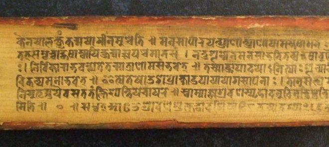 sanskrut-inmarathi