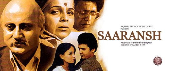 saransh-inmarathi