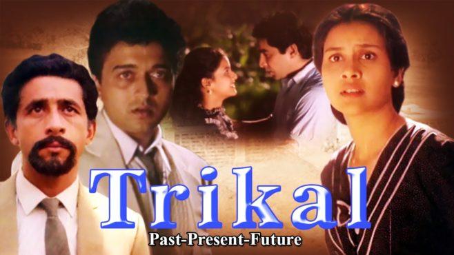 trikal-inmarathi
