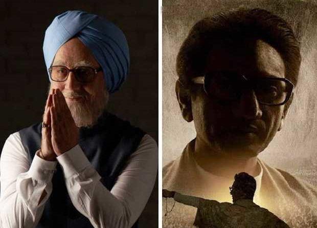 Manmohan-Singh-versus-Bal-Thackeray-inmarathi