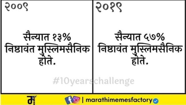 Marathi-inmarathi