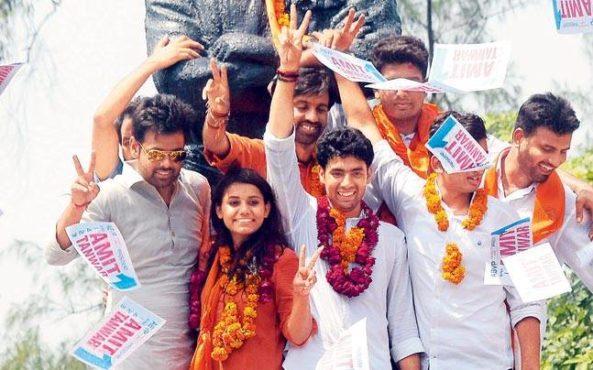 abvp-left-inmarathi