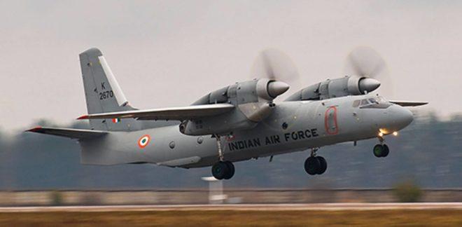 an-32-inmarathi