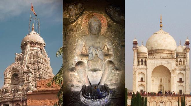 aurangabad-inmarathi