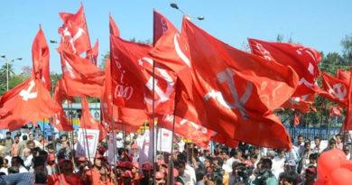 cpi-m-inmarathi