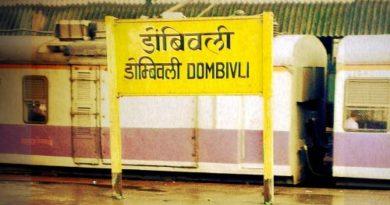dombivli-inmarathi