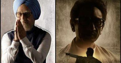 movies-politics-inmarathi