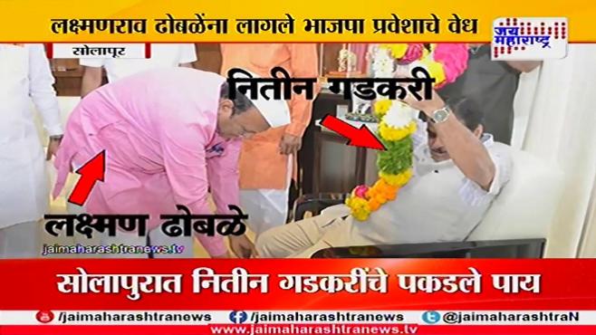 jaimaharashtra-inmarathi