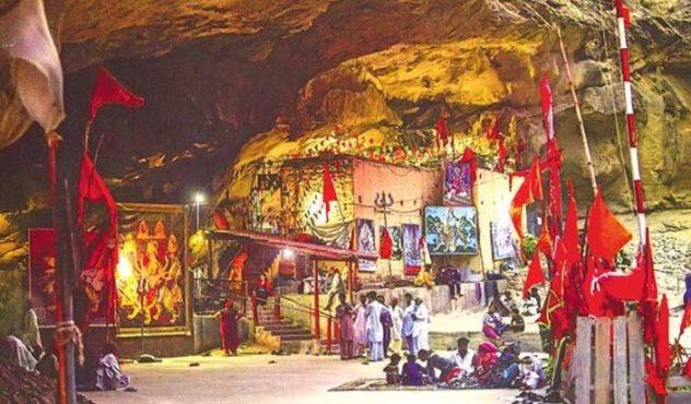 hinglaj-inmarathi