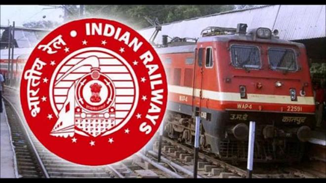indian railway inmarathi 2