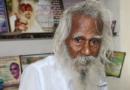९४ वर्षीय आजोबांचा नदी वाचवण्यासाठी कोक आणि पेप्सीविरोधातला असामान्य लढा..
