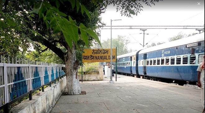 nangal railway station InMarathi