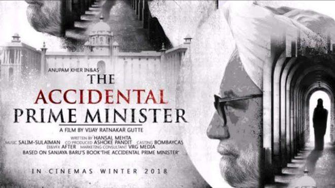 prime-minister-inmarathi