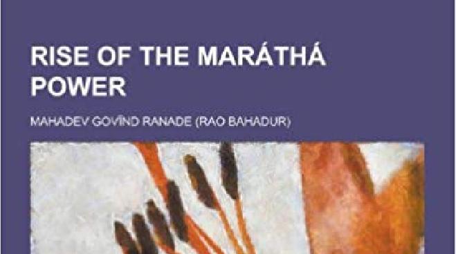 ranade4-inmarathi