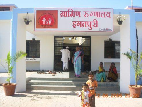rural-inmarathi
