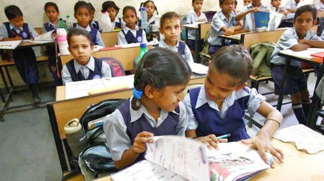 school-inmarathi