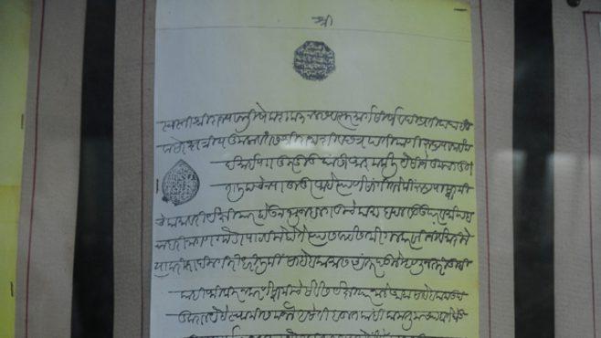 shivaji-nmarathi