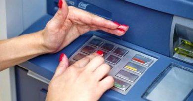 ATM च्या शोधाने त्याने जग बदलून टाकलं – भारतात जन्म घेतलेला संशोधक