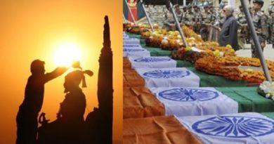 army and shivaji maharaj inmarathi