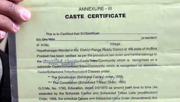 caste-certificate-inmarathi