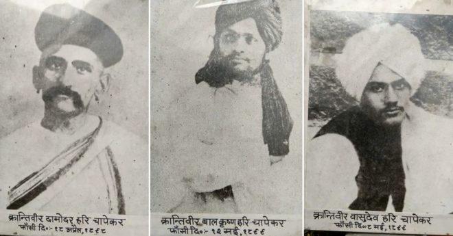 chapekar-feature-inmarathi