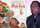 """""""कामसूत्र थ्रीडी"""" अन """"टेम्प्टेशन बिटविन लेग्ज"""" : राहुल गांधींवर चित्रपट बनवणाऱ्याचा रंगीत इतिहास"""