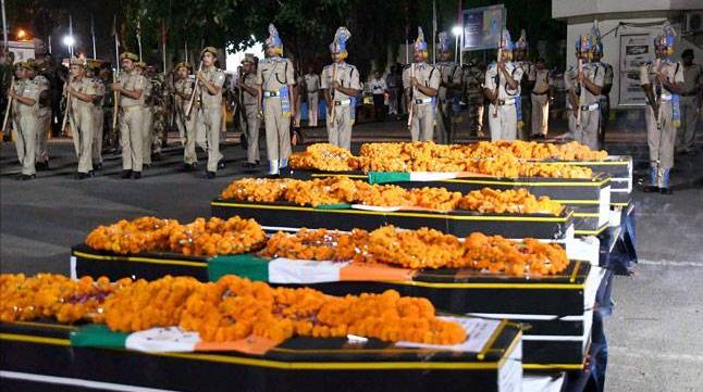martyrs-inmarathi