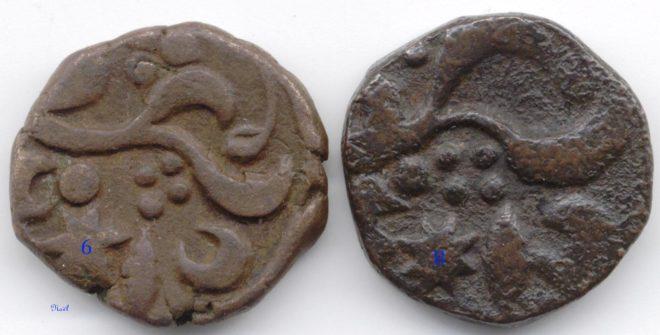shinde-coins-inmarathi