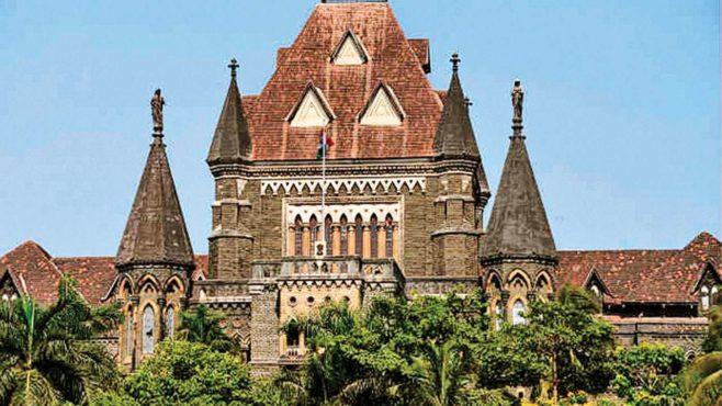bombay-high-court inmarathi
