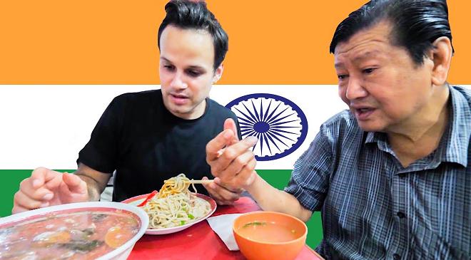 chinese food inmarathi