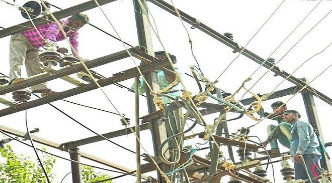 electricity bord InMarathi