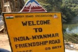 kaladan project inmarathi