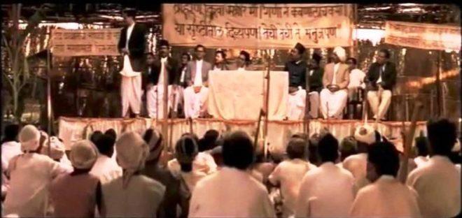 mahad3-inmarathi
