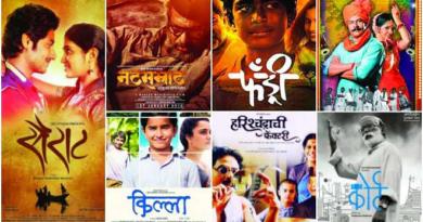 marathi films inmarathi