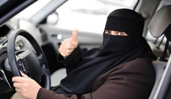 saudi women InMarathi