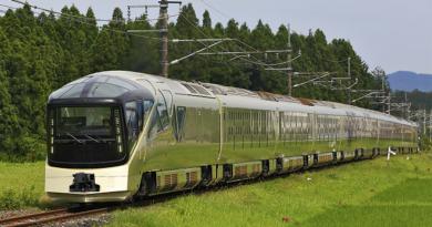 shiki shima train inmarathi