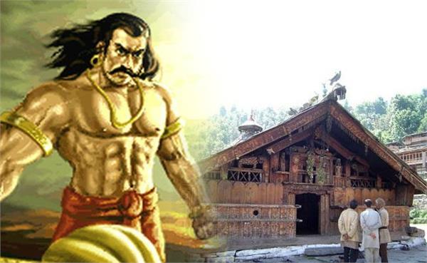 up temple inmarathi