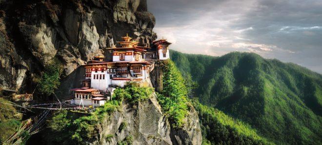 bhutan inmarathi