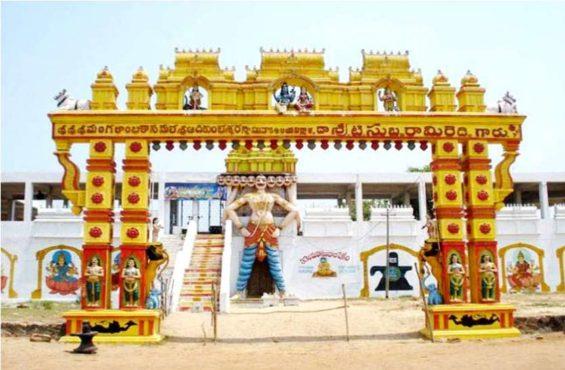dashanan_mandir-inmarathi