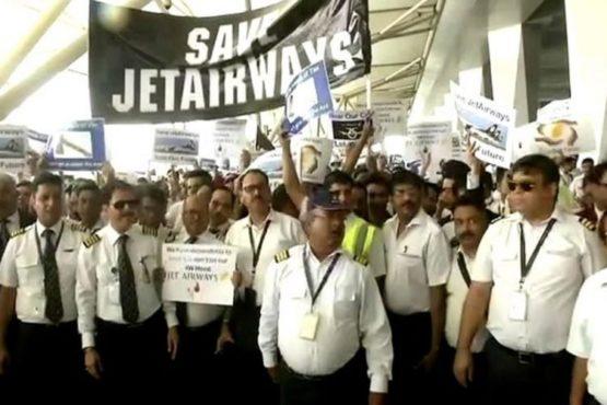 jet save inmarathi