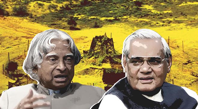 kalam and vajpayee inmarathi
