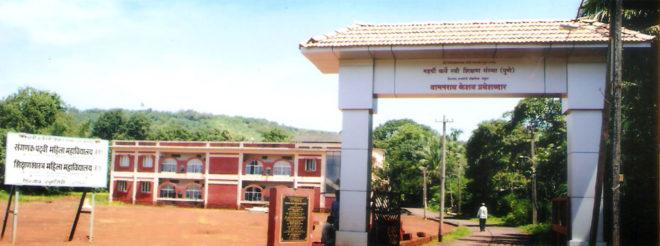 karve sanstha inmarathi