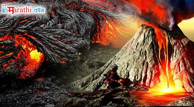 lava inmarathi