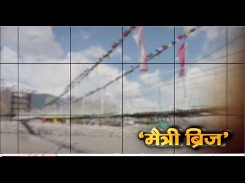 maitri bridge 2