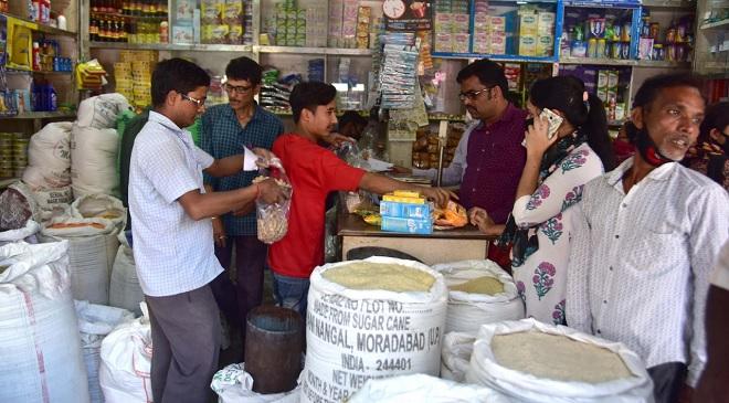 market inmarathi