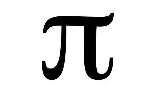 pi formula InMarathi